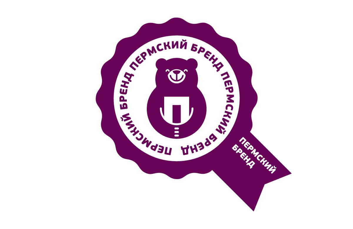 Пермский бренд